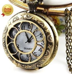 Карманные часы abn10026NT-S