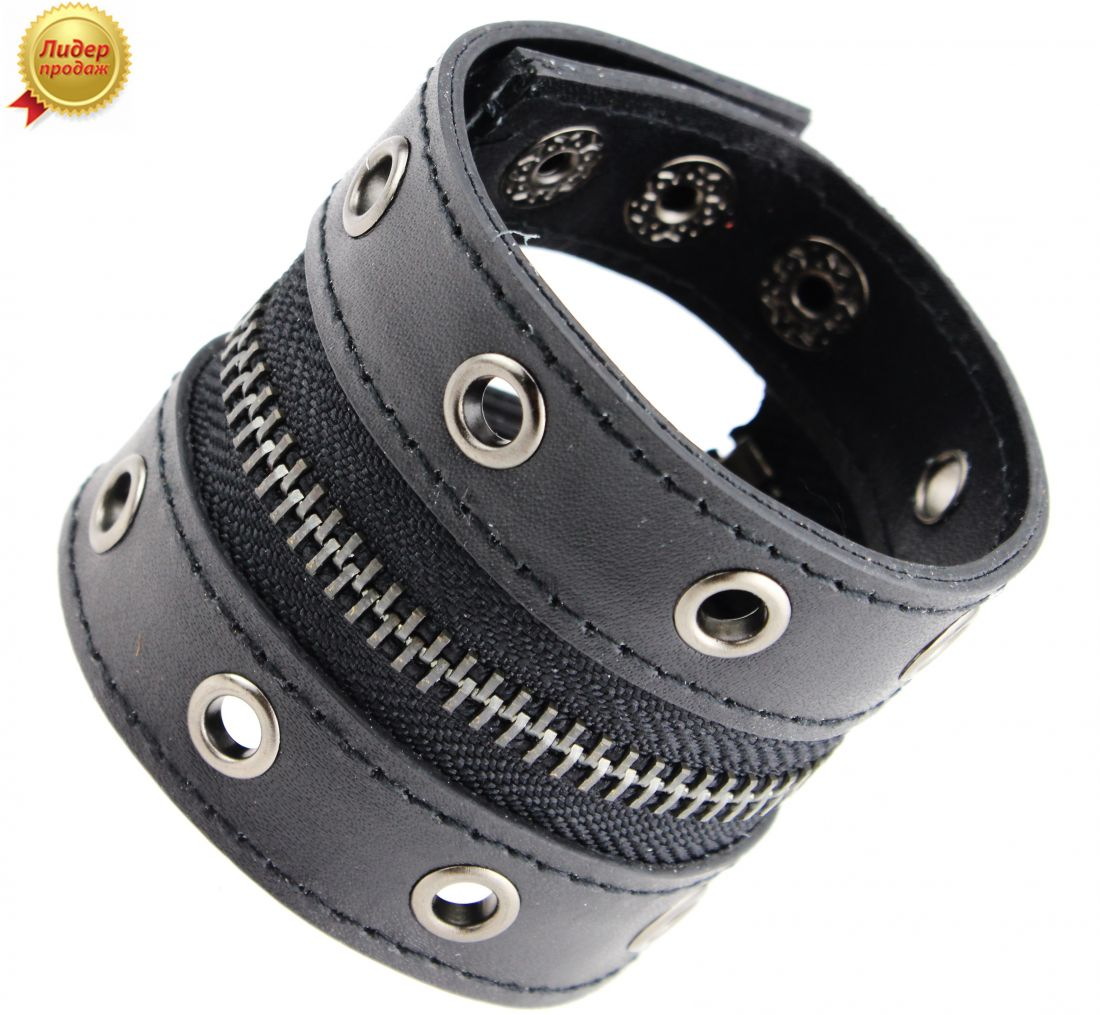 Кожаный браслет 295NT-Shir